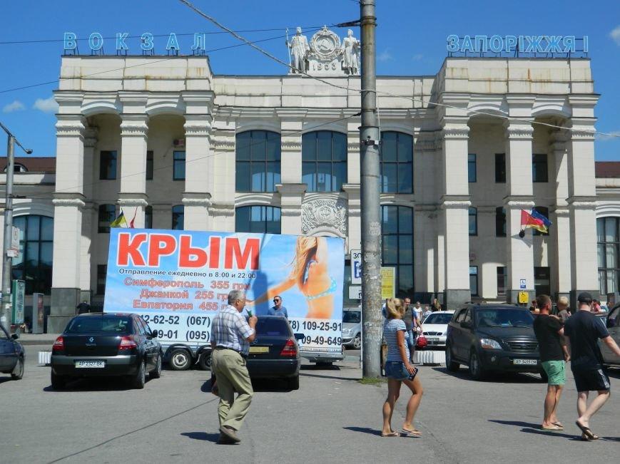 Запорожье встречает гостей рекламой Москвы, серпом-молотом и выцветшим гербом (ФОТОРЕПОРТАЖ) (фото) - фото 2