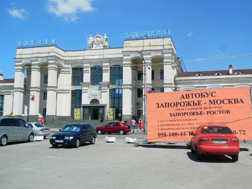 Запорожье встречает гостей рекламой Москвы, серпом-молотом и выцветшим гербом (ФОТОРЕПОРТАЖ) (фото) - фото 1