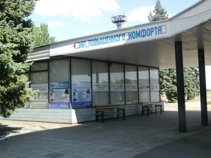 Запорожье встречает гостей рекламой Москвы, серпом-молотом и выцветшим гербом (ФОТОРЕПОРТАЖ) (фото) - фото 27
