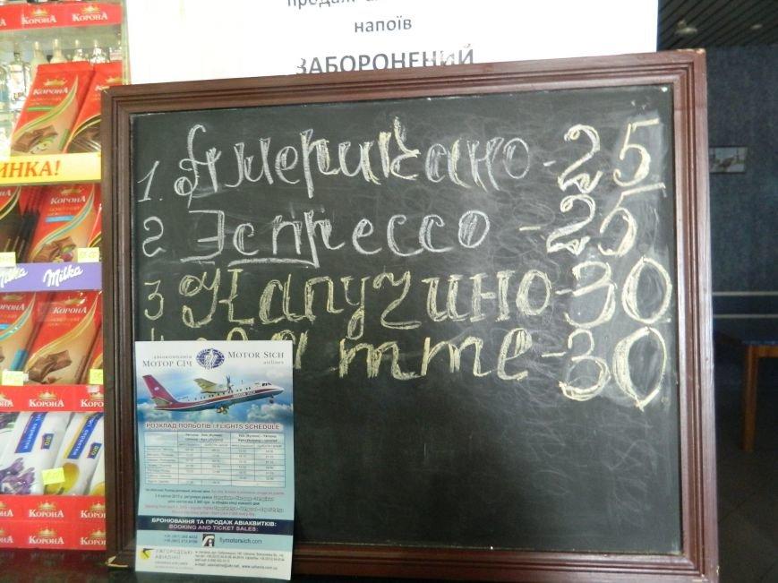 Запорожье встречает гостей рекламой Москвы, серпом-молотом и выцветшим гербом (ФОТОРЕПОРТАЖ) (фото) - фото 33