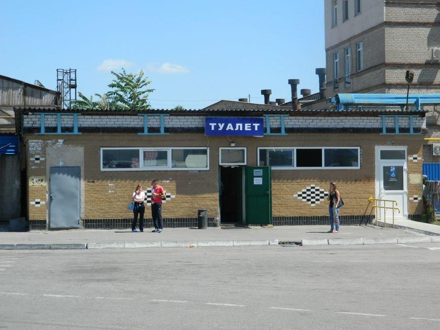 Запорожье встречает гостей рекламой Москвы, серпом-молотом и выцветшим гербом (ФОТОРЕПОРТАЖ) (фото) - фото 38