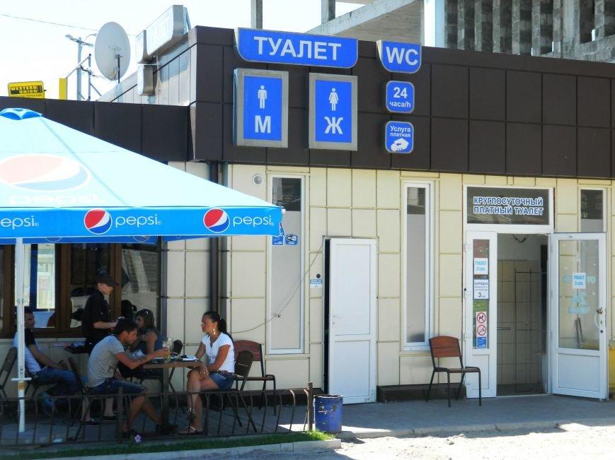 Запорожье встречает гостей рекламой Москвы, серпом-молотом и выцветшим гербом (ФОТОРЕПОРТАЖ) (фото) - фото 7