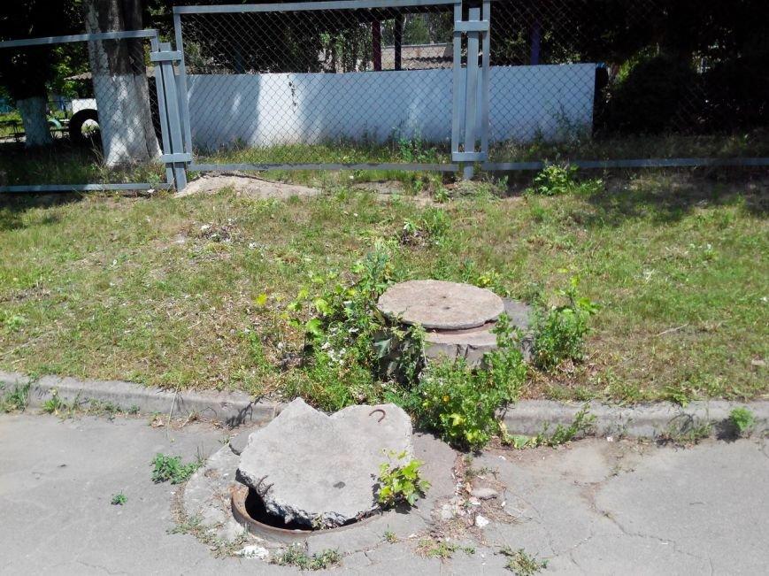 ЧП в Кривом Роге: мужчина провалился в открытый люк и травмировался (фото) - фото 1