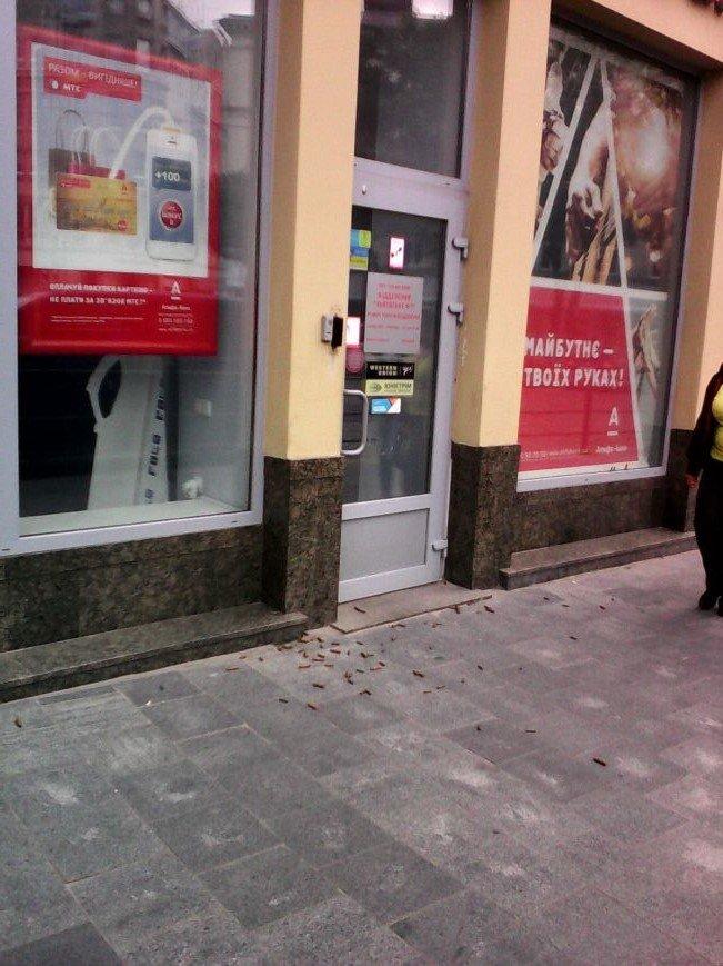 У Львові біля відділення Альфа-Банку лежать патрони (ФОТО) (фото) - фото 4