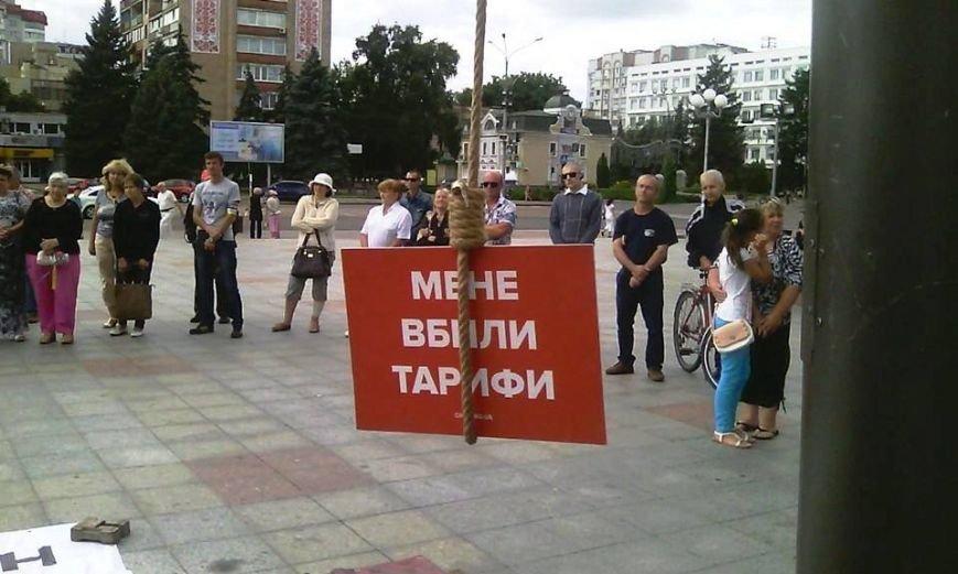 Пенсіонери виступили проти підняття тарифів (фото), фото-1