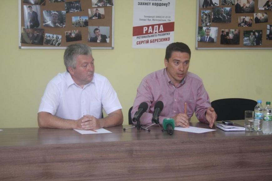 По инициативе Сергея Березенко состоялся очередной круглый стол посвященный вопросам организации и функционирования ОСМД в Чернигове, фото-1