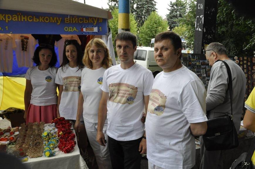 Волонтери організації «Буковина – українському війську» ярмаркували на користь бійців АТО, фото-2