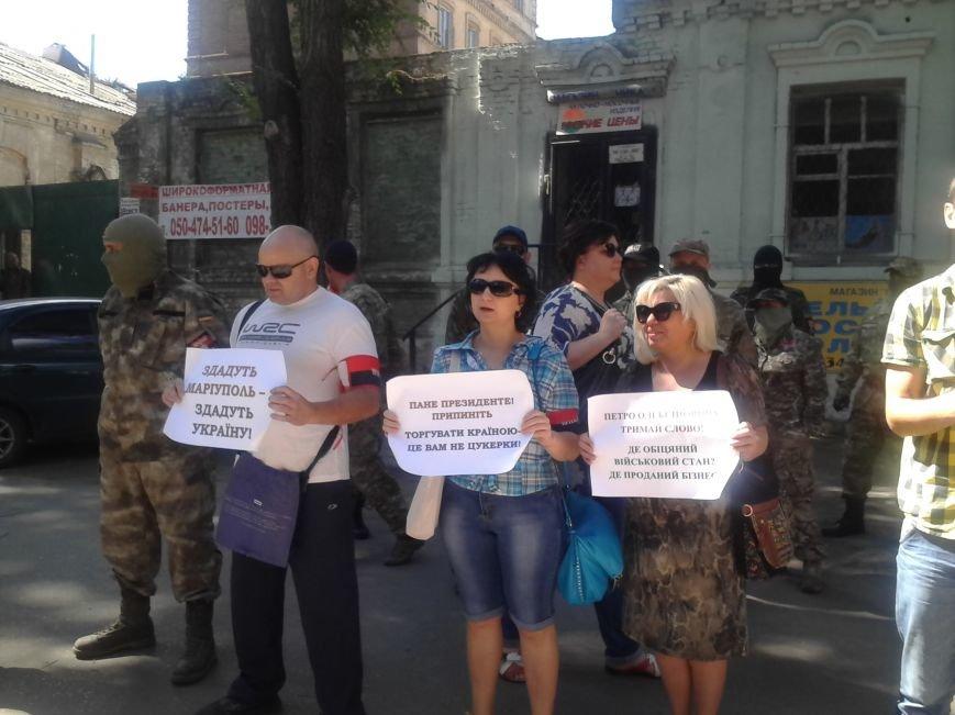 «Правый сектор» пикетировал Жовтневый райотдел милиции Мариуполя (ФОТО), фото-2