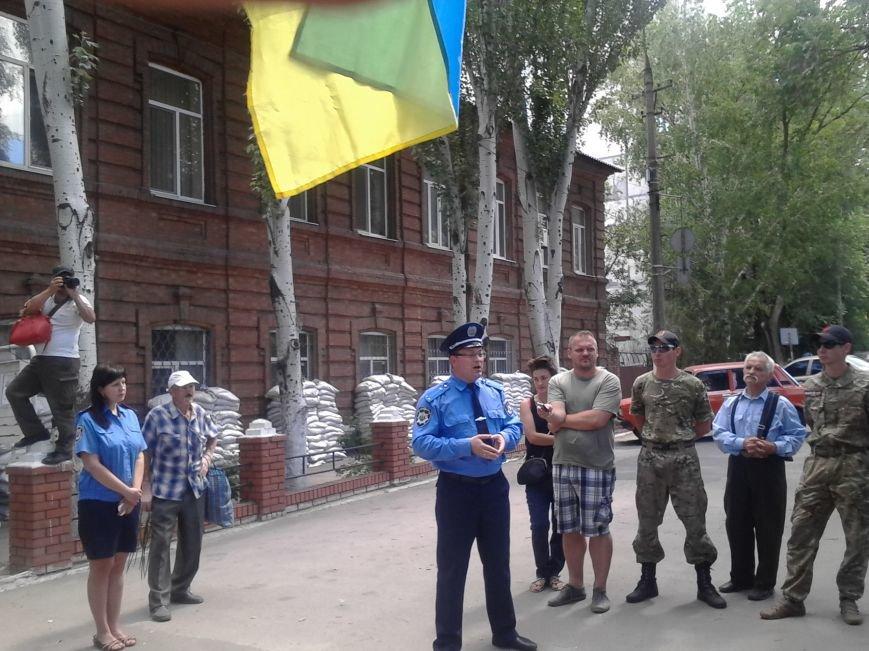 «Правый сектор» пикетировал Жовтневый райотдел милиции Мариуполя (ФОТО), фото-9