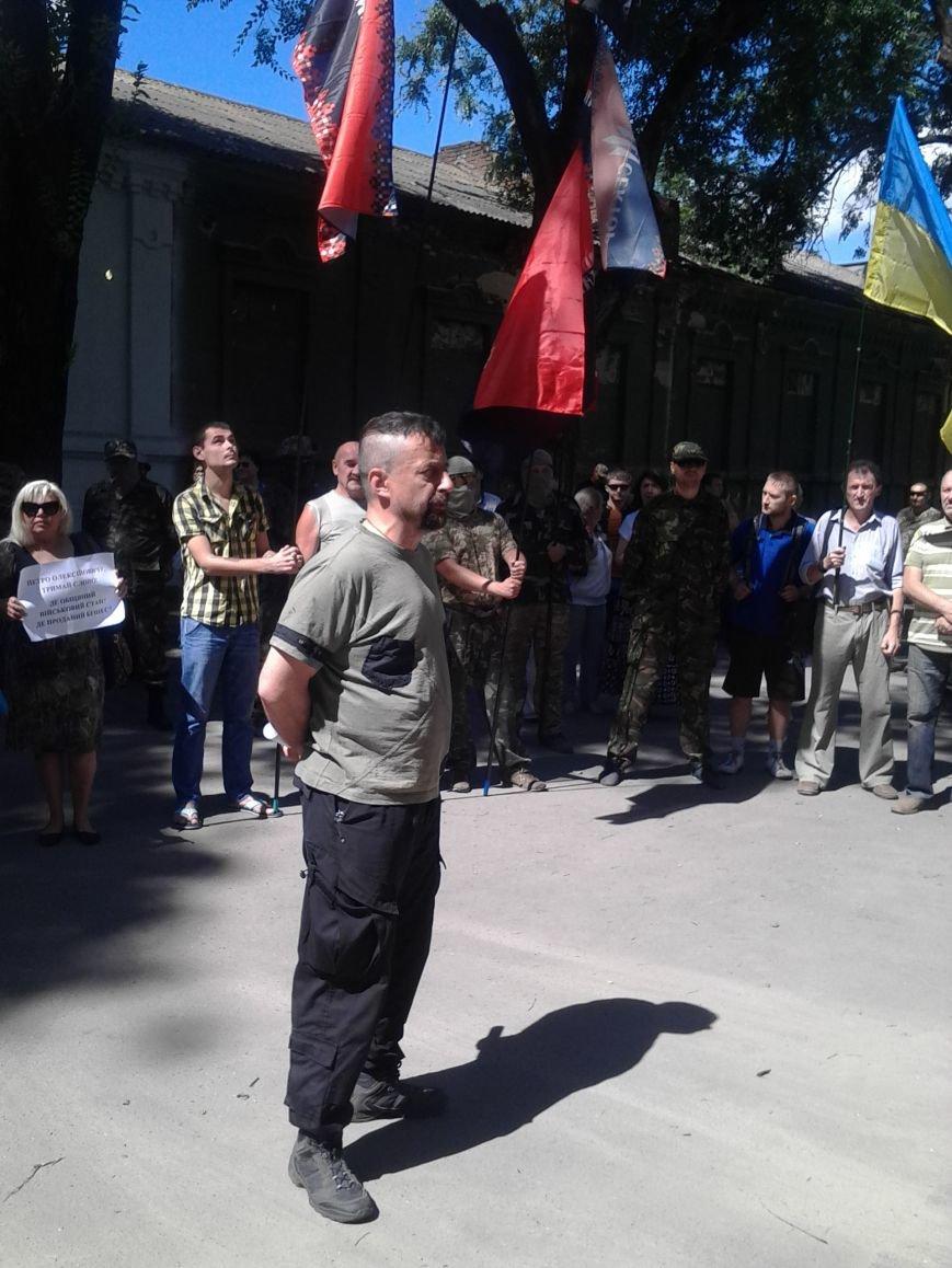 «Правый сектор» пикетировал Жовтневый райотдел милиции Мариуполя (ФОТО), фото-4