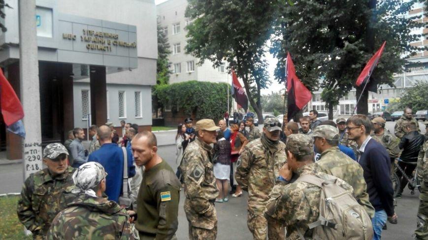 Отголоски стрельбы в Мукачево: в Сумах «Правый сектор» пикетирует облуправление милиции (ФОТО), фото-2