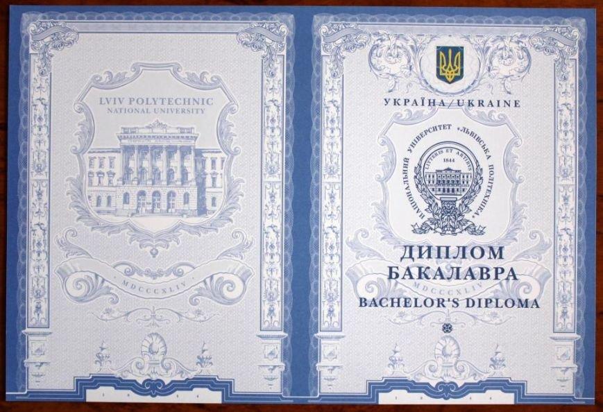 У Львівській політехніці випускникам-бакалаврам видаватимуть дипломи власного зразка (фото) - фото 2