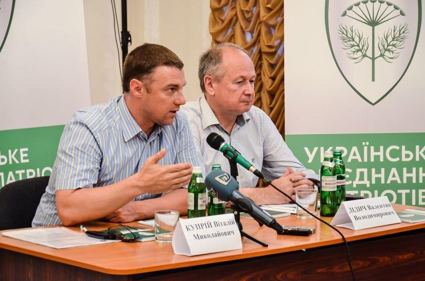 УКРОП: мы хотим изменить Украину, и у нас есть четкий план, как это сделать, фото-4