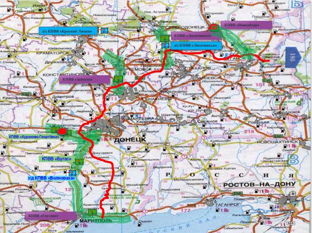 Служба безопасности Украины обнародовала что нужно для пересечения линии соприкосновения с зоной АТО (фото) - фото 1