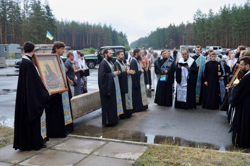 В Северодонецке провели Крестный ход за мир (ФОТО), фото-3
