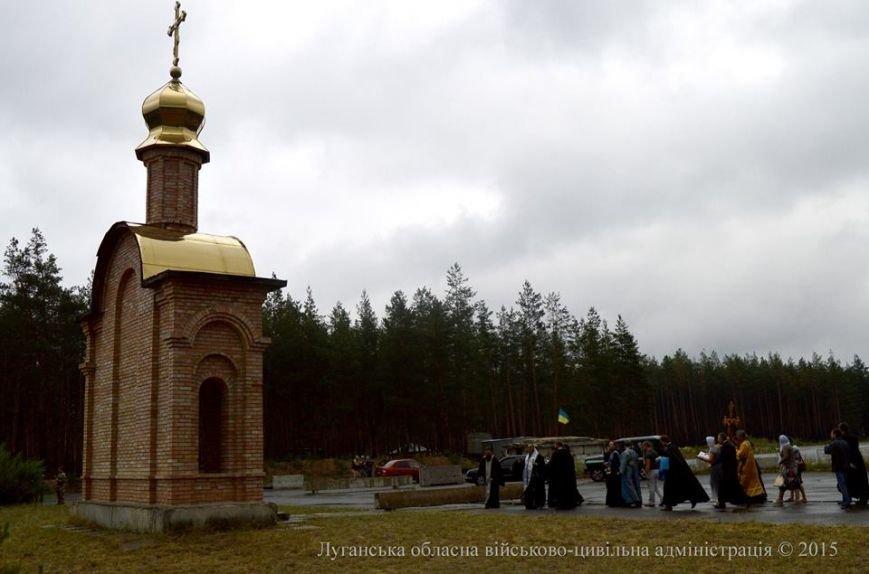В Северодонецке провели Крестный ход за мир (ФОТО), фото-1