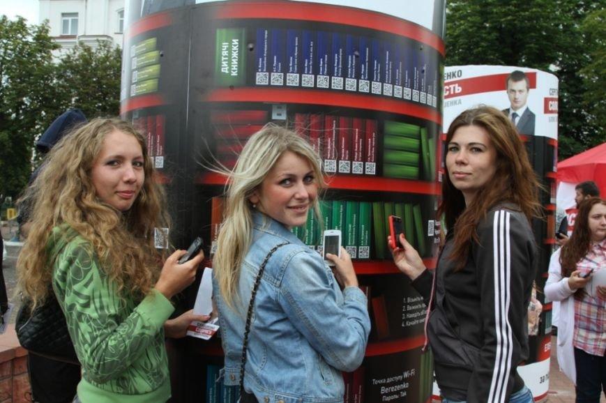 При поддержке Сергея Березенко в городе появилась электронная библиотека, фото-1