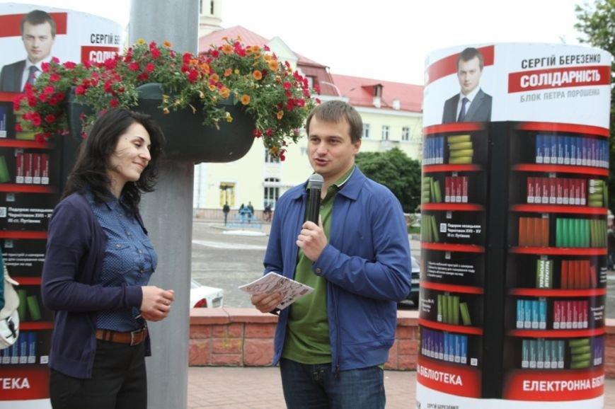 При поддержке Сергея Березенко в городе появилась электронная библиотека, фото-2