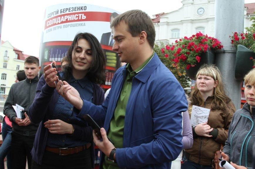 При поддержке Сергея Березенко в городе появилась электронная библиотека, фото-3