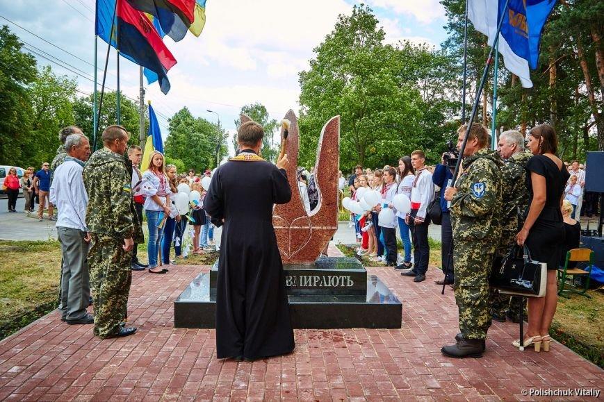 У Славуті відкрили Пам'ятний знак Героям Небесної Сотні (ФОТО) (фото) - фото 1