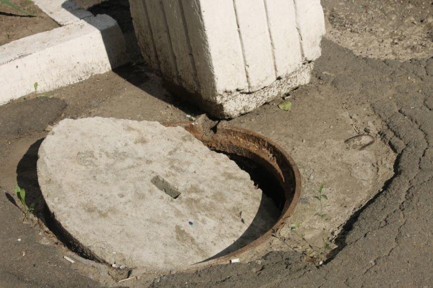 «Кривбассводоканал» выделил отдельный номер для сообщений об открытых колодцах (ФОТО), фото-9