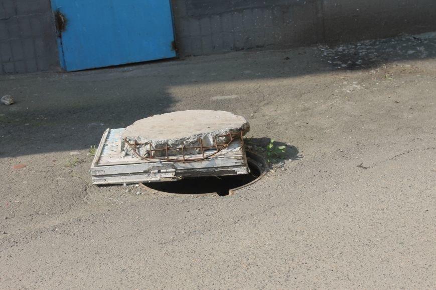 «Кривбассводоканал» выделил отдельный номер для сообщений об открытых колодцах (ФОТО), фото-12