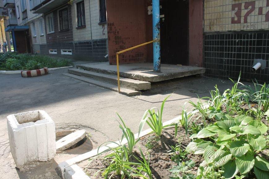 «Кривбассводоканал» выделил отдельный номер для сообщений об открытых колодцах (ФОТО), фото-8