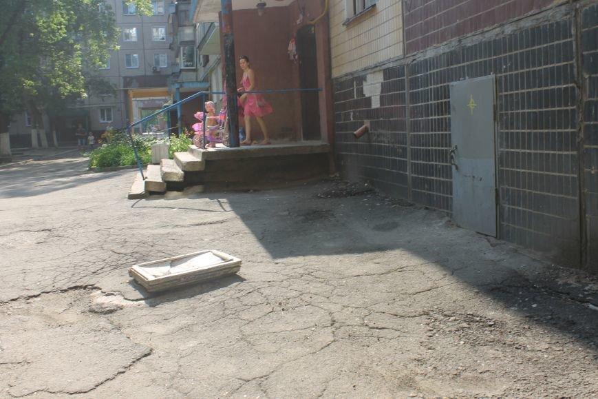«Кривбассводоканал» выделил отдельный номер для сообщений об открытых колодцах (ФОТО), фото-6