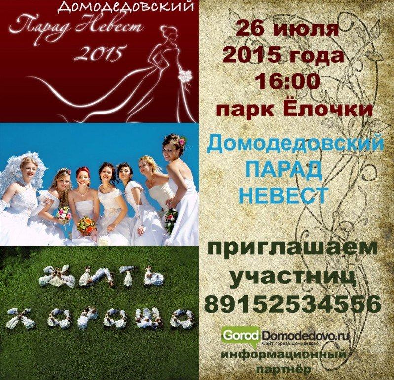 cisafisha_14357721387