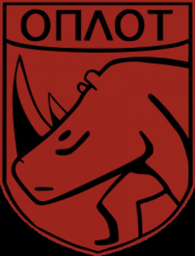 emblem_of_the_oplot_battalion_donetsk_peoples_republic.svg_