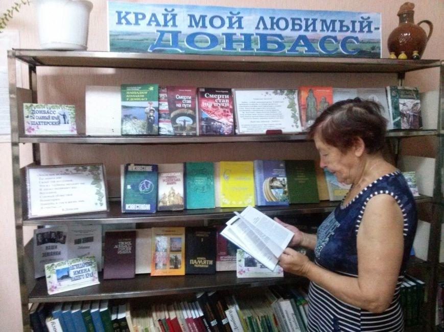 Библиотеки Макеевки проводят для читателей увлекательные тематические встречи (фото) - фото 1