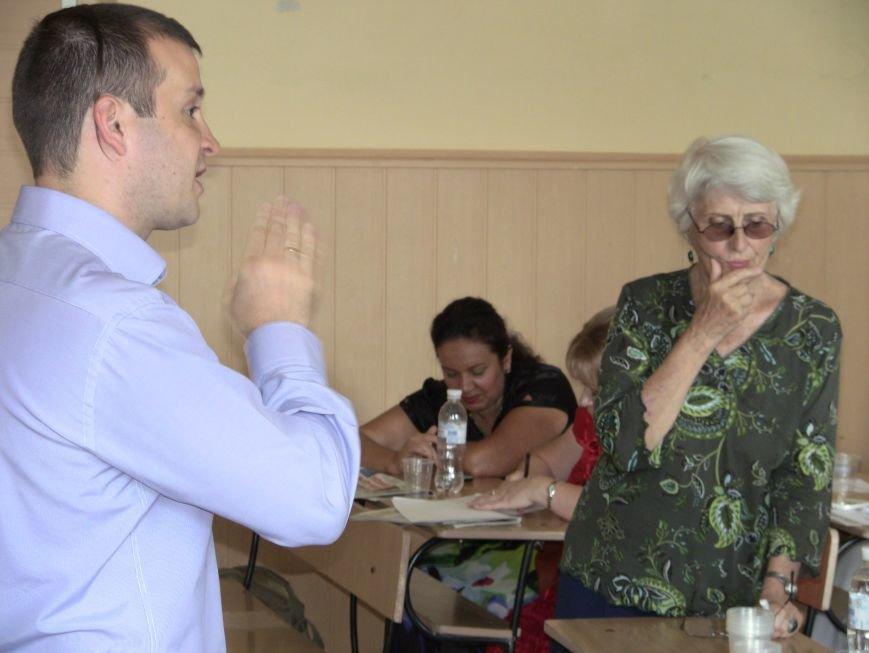 Общественные деятели Красноармейска и Димитрова поучаствовали в координационной встрече о патриотическом воспитании, фото-2