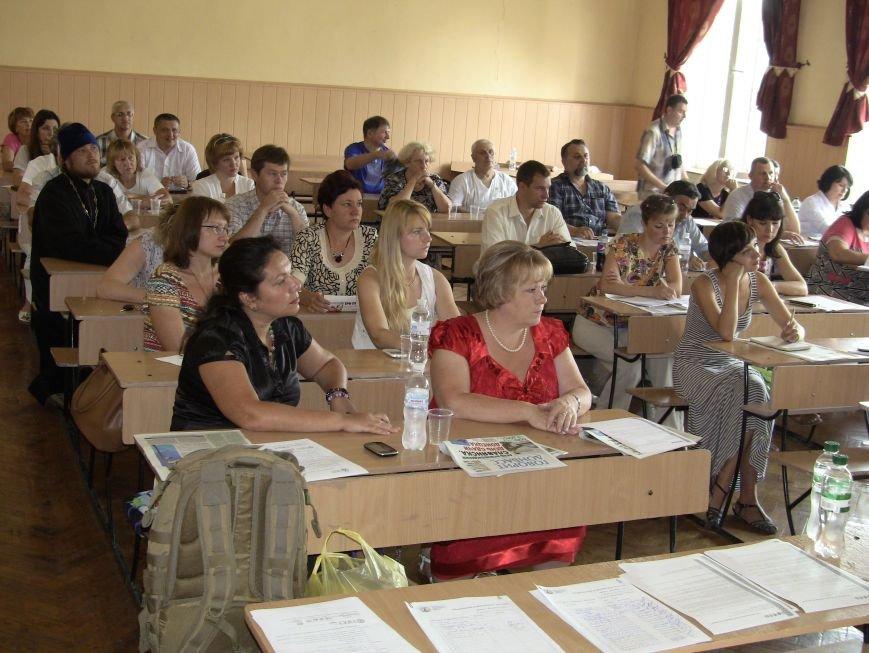 Общественные деятели Красноармейска и Димитрова поучаствовали в координационной встрече о патриотическом воспитании, фото-4