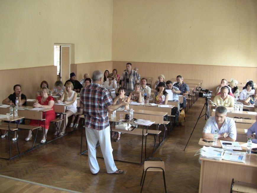 Общественные деятели Красноармейска и Димитрова поучаствовали в координационной встрече о патриотическом воспитании, фото-1