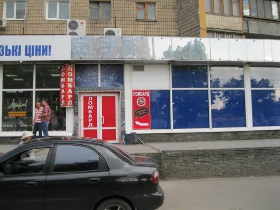 В Харькове закрыли игровой салон, который работал под вывеской ломбарда (фото) - фото 1