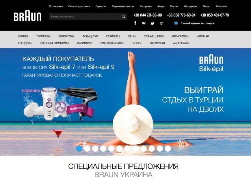 ТОП-3 выгодных магазина техники для красоты и здоровья (фото) - фото 3