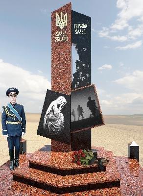 Мемориал - 3 (1)