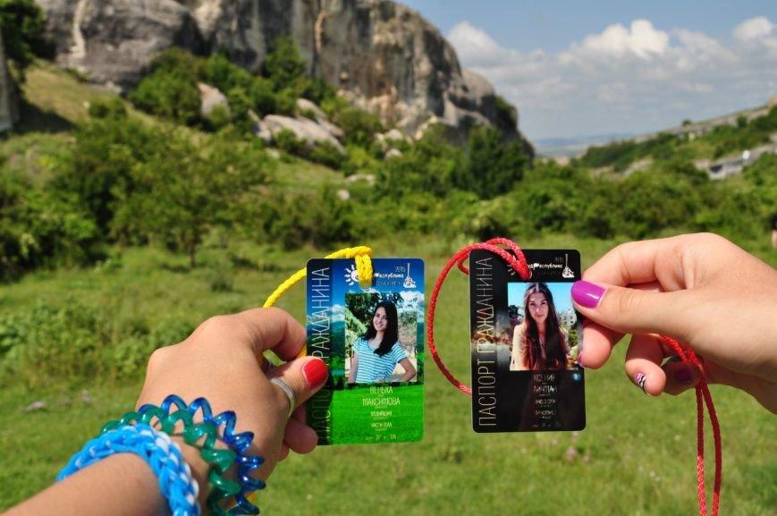 В Крыму в 16-й раз прошел севастопольский молодежный фестиваль «Студенческая республика» (ФОТО) (фото) - фото 5