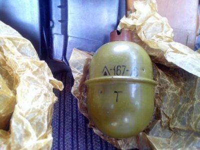В Днепропетровской области у военного на «Мазде» с надписью «Активист» изъяли боеприпасы, фото-4
