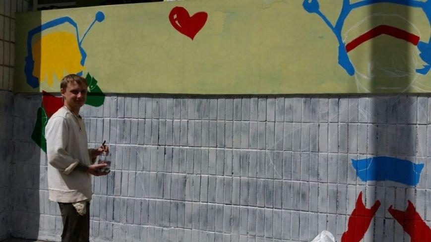 В Сумах на фасаде «Клиники, дружественной к молодежи» появилось граффити, посвященное правам детей и молодежи (ФОТО), фото-4