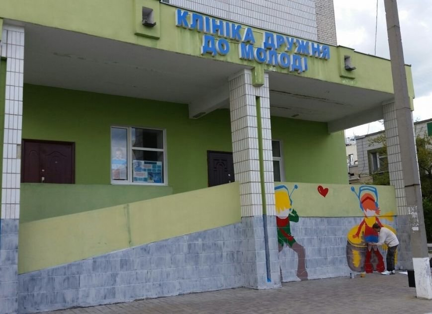 В Сумах на фасаде «Клиники, дружественной к молодежи» появилось граффити, посвященное правам детей и молодежи (ФОТО), фото-3