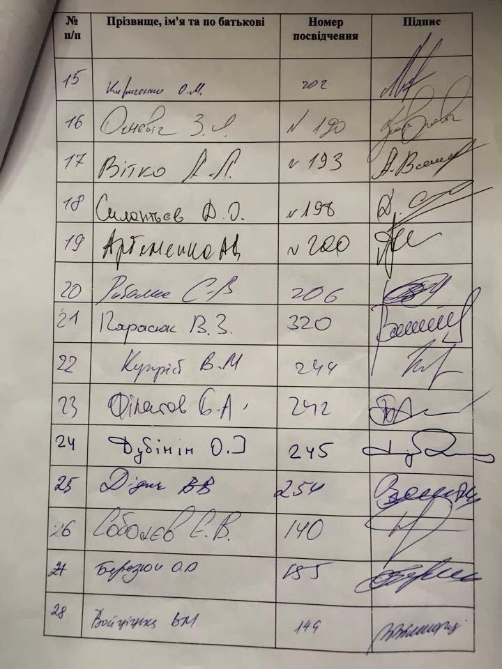 Нардепы от Кривого Рога не подписали постановление об отставке генпрокурора, фото-2