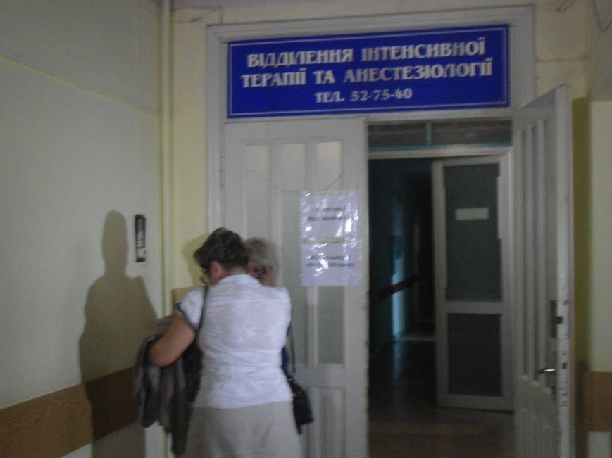 Медики розповіли про стан дільничих, які постраждали внаслідок теракту у Львові (ФОТО) (фото) - фото 5