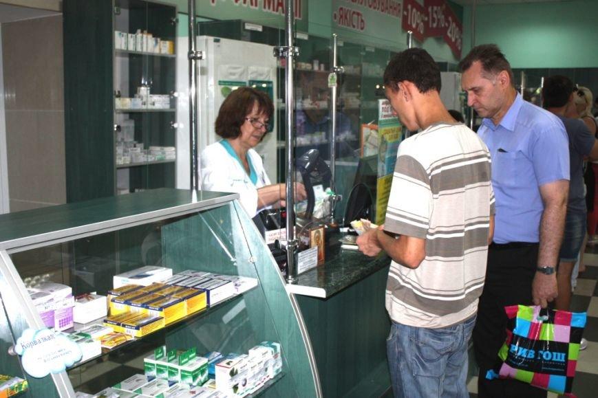 Подарок ко Дню металлурга от «Ильич фарм»! Социальные цены - теперь во всех аптеках! (фото) - фото 1