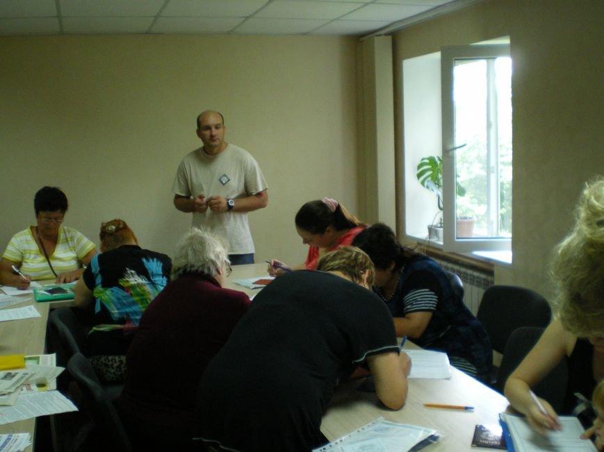 В Димитрове прошла очередная встреча с переселенцами по трудоустройству и профобучению (фото) - фото 1
