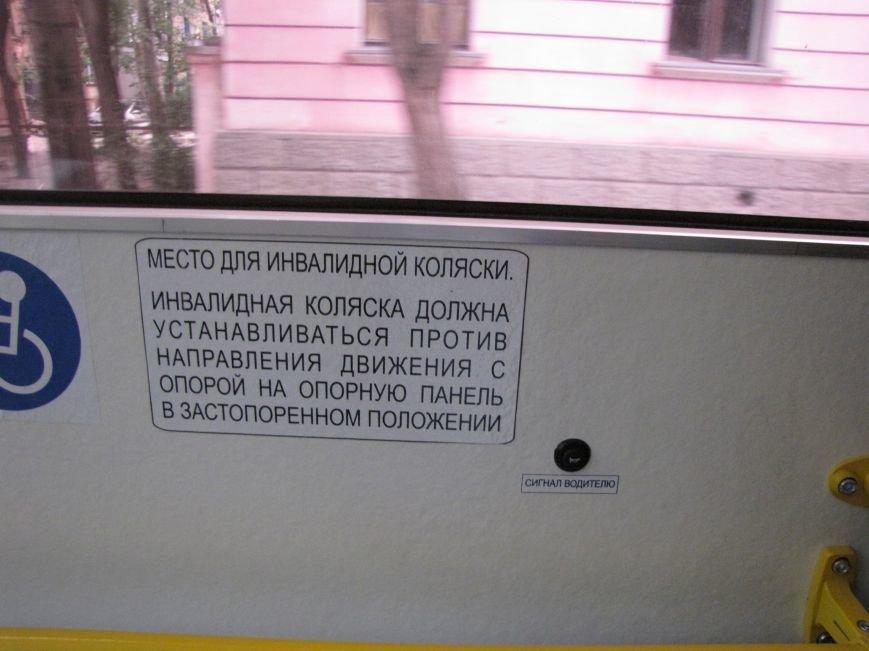 В Феодосии на маршруте №1 новые автобусы (Фото), фото-3