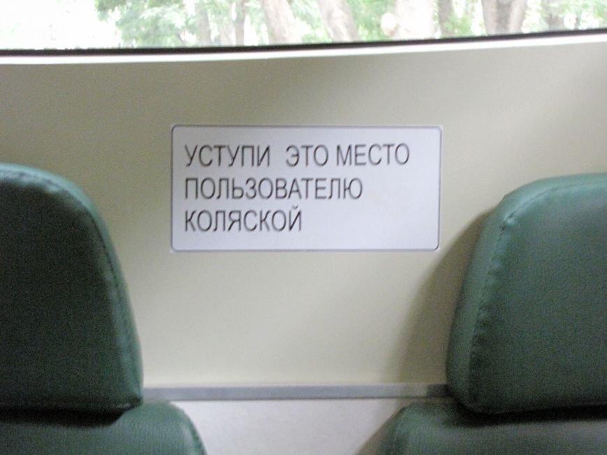 В Феодосии на маршруте №1 новые автобусы (Фото), фото-5