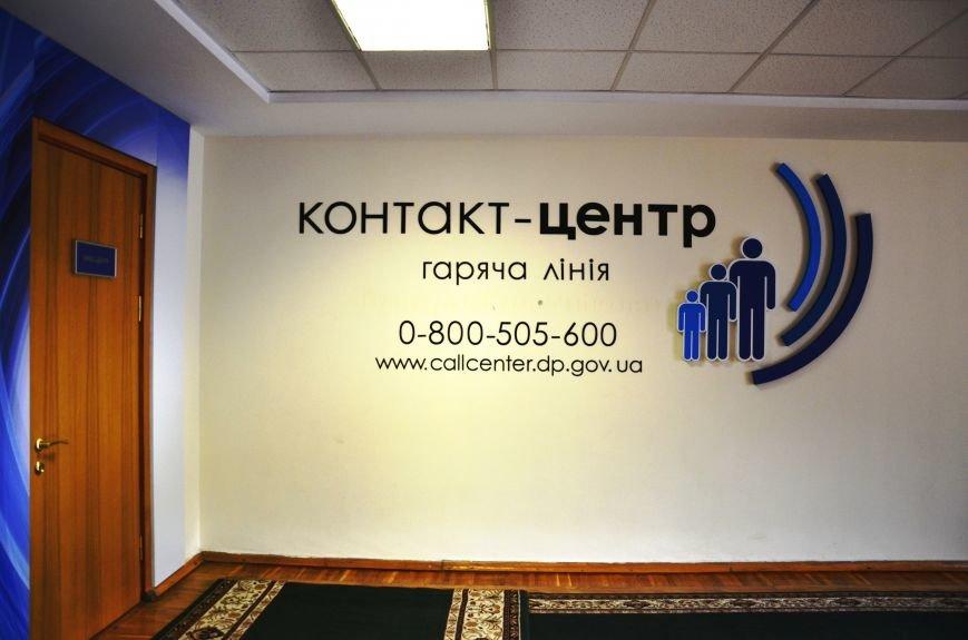Криворожане могут теперь обратиться к губернатору Днепропетровщины он-лайн, фото-1