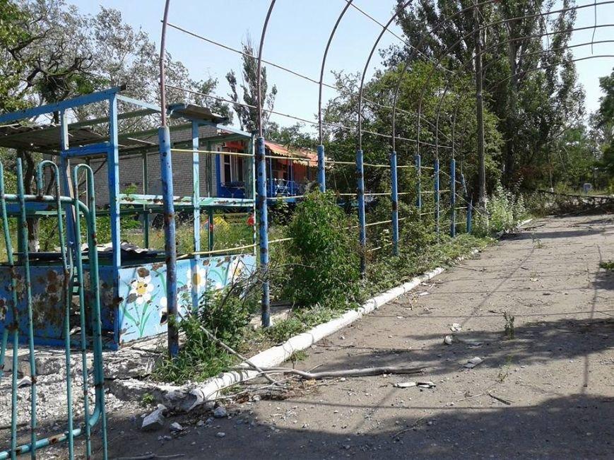 Жители Мариуполя поехали доказывать Киеву, что стратегические высоты оставлять опасно (ФОТО), фото-1