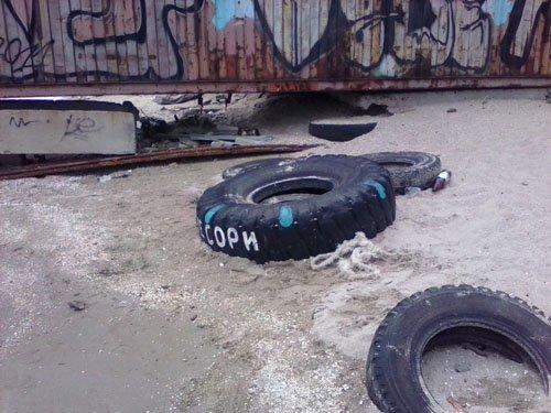 На пляже Мариуполя обезврежена граната (ФОТО) (фото) - фото 1